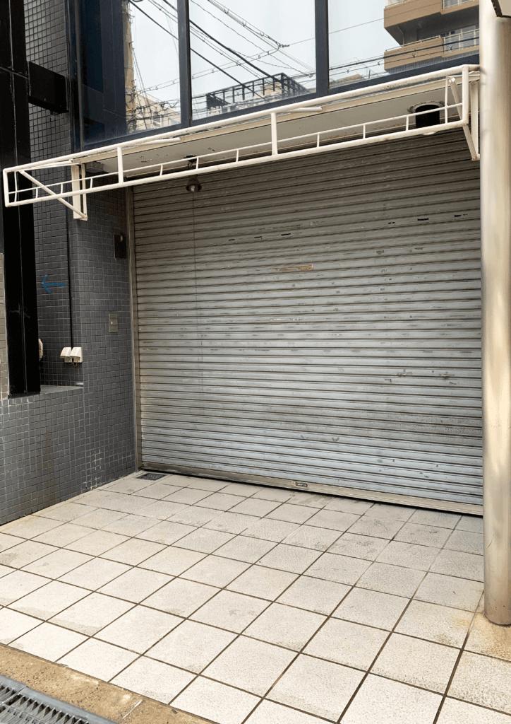 みつ星製麺所 西中島店 閉店