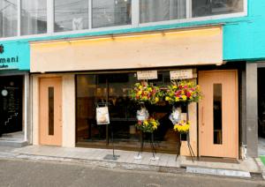 人類みな麺類 阪急南方駅前の行列店が拡張リニューアルオープン!!